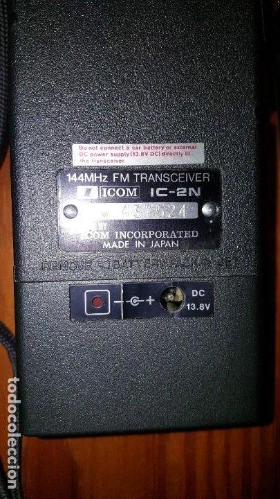 Radios antiguas: EXCELENTE Y RARA PAREJA DE WALKIE TALKIE ICOM IC-2N EN SUS FUNDAS. FUNCIONAN. LEER DESCRIPCIÓN. - Foto 7 - 188509236