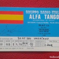 Radios antiguas: TARJETA TIPO POSTAL RADIOAFICIONADOS RADIO AMATEUR ALFA TANGO ITALIA SPAIN CEUTA MELILLA N. ÁFRICA... Lote 188627522