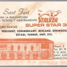 Radios Anciennes: TARJETA POSTAL RADIOAFICIONADOS - TELE SANT JUST - SANT JUST DESVERN BARCELONA. Lote 191710415