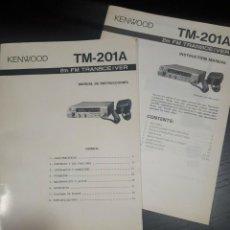 Radio antiche: LIBRO INSTRUCCIONES. MANUAL KENWOOD TM-201A. ESPAÑOL E INGLÉS. Lote 207417493