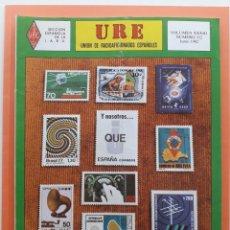 Radios antiguas: REVISTA 352 URE UNIÓN DE RADIOAFICIONADOS ESPAÑOLES U.R.E. JUNIO 1982. Lote 215253316