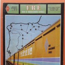 Radios antiguas: REVISTA 366 URE UNIÓN DE RADIOAFICIONADOS ESPAÑOLES U.R.E. OCTUBRE 1983. Lote 215257127