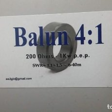Radios antiguas: BALUNS 4:1 - 1KW. Lote 218263238
