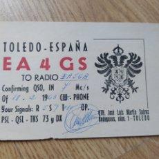 Radios antiguas: TARJETA RADIOAFICIONADO.. Lote 221488967