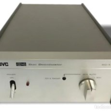Radios antiguas: JVC 4DD-5 DEMODULADOR. Lote 222287146