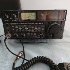 Radios antiguas: EMISORA BASE RADIOAFICIONADO ICOM IC720. Lote 222571828
