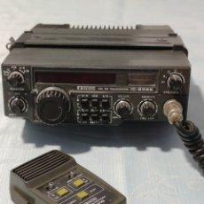 Radios antiguas: EMISORA ICOM IC 255E. Lote 222574628