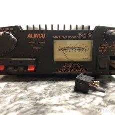 Radios antiguas: FUENTE DE ALIMENTACIÓN AVERIADA. Lote 225239692