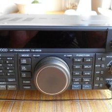 Radios antiguas: EMISORA PROFESIONAL DE BASE KENWOOD HF TRANSCEIVER TS-450S 100W CON CABLES + MICRO RADIOAFICIONADOS. Lote 238737880