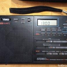 Radios antiguas: RECEPTOR TODA BANDA. Lote 244560320