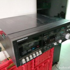 Radios antiguas: TOCADISCOS DE MÚSICA CÓNDOR 2010 TOCA DISCOS RADIOCASETE. Lote 245561690