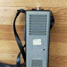 Radios antiguas: RADIOAFICIONADO INTEK APARATO. Lote 248456805