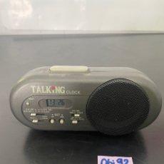 Radios antiguas: RELOJ DE DESPERTADOR. Lote 275277563