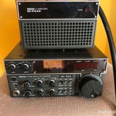 Radios antiguas: EQUIPO RADIO AFICIONADOS ICOM IC701. Lote 295270548