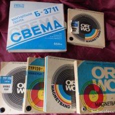 Fonógrafos y grabadoras de válvulas: LOTE DE 6 CINTA MAGNETICA DE AUDIO MAGNETIC TAPES ORWO Y UNA RUSA. Lote 187508842