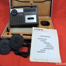 Fonógrafos y grabadoras de válvulas: GRABADORA SISTEMA TIROSON. Lote 218815963