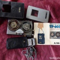 Fonógrafos y grabadoras de válvulas: PEQUEÑA MARAVILLA MAGNETOFONO AIWA TP-60R TAPE RECORDER 1964 EN PERFECTO ESTADO CON ACCESORIOS. Lote 266473013