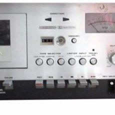 Gramófonos y gramolas: PLETINA AKAI ELECTRIC COL.,LTD. NEGOCIABLE. Lote 98205371