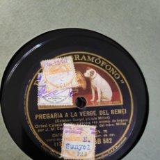 Gramófonos y gramolas: DISCO PIZARRA. Lote 197802118