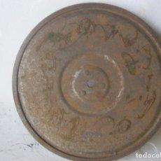 Gramófonos y gramolas: PLATO GRAMOFONO HUSADO DIAMETRO 20 CM. VER FOTO ADICIONAL. Lote 241725860