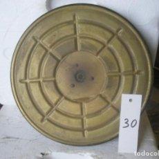 Gramófonos y gramolas: PLATO GRAMOFONO HUSADO DIAMETRO 25 CM. VER FOTO ADICIONAL. Lote 241726800