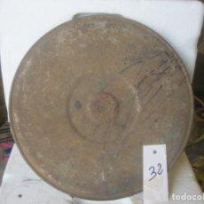 Gramófonos y gramolas: PLATO GRAMOFONO HUSADO DIAMETRO 29 CM. VER FOTO ADICIONAL. Lote 241727120