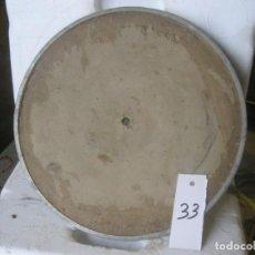 Gramófonos y gramolas: PLATO GRAMOFONO HUSADO DIAMETRO 29 CM. VER FOTO ADICIONAL. Lote 241727245