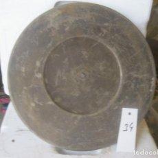 Gramófonos y gramolas: PLATO GRAMOFONO HUSADO DIAMETRO 30 CM. VER FOTO ADICIONAL. Lote 241727350