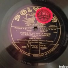 Gramófonos y gramolas: 4 ANTIGUOS DISCOS DE PIZARRA 78RPM DE JOTAS. Lote 243907060