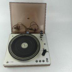 Gramophones: TOCADISCOS PHILIPS ELECTRONIC 312. Lote 265121504