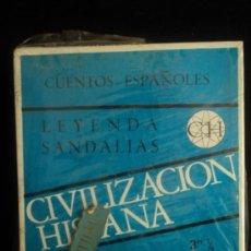 Radios antiguas: CINTA 3' 1/4 CIVILIZCION HISPANA. LEYENDAS SANDALIAS. CUENTOS ESPAÑOLES PRECINTADA. Lote 36472228