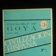 Radios antiguas: CINTA 3' 1/4 CIVILIZCION HISPANA. GOYA. . Lote 36472239