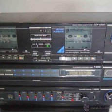 Radios antiguas: EQUIPO GRUNDIG V4200 AMPLIFICADOR DOBLE PLETINA CASETTE 2 TAPES + RADIO,. Lote 58072623