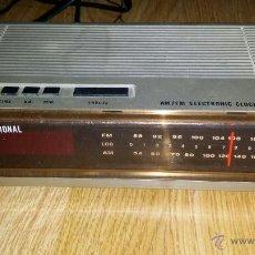 Radios antiguas: RADIO RELOJ INTERNACIONAL - ELECTRONIC CLOCK RADIO. Lote 47544800