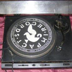 Radios antiguas: PLATO TOCADISCOS AKIYAMA DL-P500. Lote 48531542