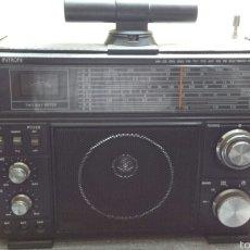 Radios antiguas: ANTIGUA RADIO MULTI BANDA INTRON CON ANTENA DIRECCIONAL. Lote 56620592