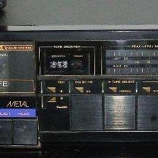Radios antiguas: MARANTZ SD 151 - STEREO CASSETTE DECK - PLETINA CASETE. Lote 57507402