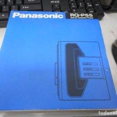 Radios antiguas: NUEVO STEREO CASSETTE PLAYER PANASONIC PROVADO , PERFECTO. Lote 98039831