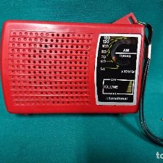 Radios antiguas: RADIO TRANSISTOR INTERNATIONAL . Lote 103701775
