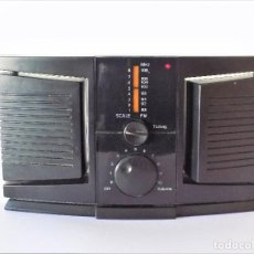 Radios antiguas: CURIOSA RADIO FM. Lote 113322923