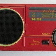 Radios antiguas: RADIO SIGNAL FABRICADO EN LA URSS . Lote 123416751