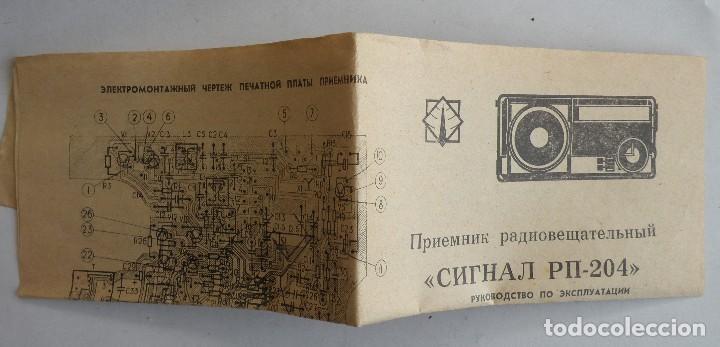Radios antiguas: Radio SIGNAL fabricado en la URSS - Foto 7 - 123416751