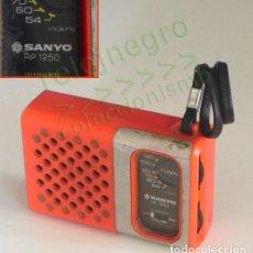 Radios antiguas: ANTIGUA RADIO - SANYO RP 1250 - ROJA - ROJO - VINTAGE RETRO ¿ AÑOS 70 80 ? ¿JAPÓN ?- RP1250 MÁQUINA. Lote 126113247