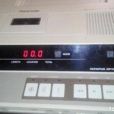 Radios antiguas: GRABADORA OLYMPUS ÓPTICAL CO LTD FUNCIONADIO MESA DE JUNTAS REUNIONES. Lote 132222542