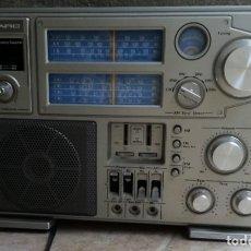 Radios antiguas: RADIO MULTIBANDA MARC. Lote 132844706