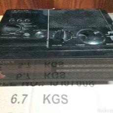 Radios antiguas: RADIO DESPERTADOR SONY MOD. ICF-C2 W. Lote 152036924