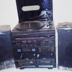 Radios antiguas: EQUIPO DE MÚSICA MARCA INTRON - AÑOS 70-80. Lote 155235602