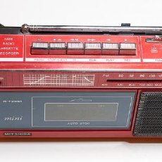 Radios antiguas: MINI RADIO CASSETTE RECORDER. MITSHIBA MODEL NO: ACN-1920. Lote 214777540