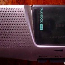 Radios antiguas: SANYO TRC 525 M. GRABADORA DICTADOR A. FUNCIONA. Lote 158454465