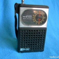 Radios antiguas: RADIO TRANSISTOR AM FM SANYO CLASSIC. Lote 159658362
